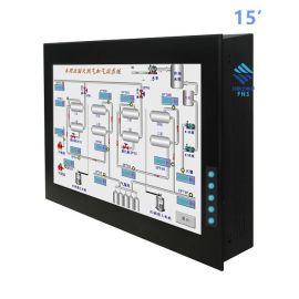 凡尼士(FNS-156c)开放式嵌入式工业触摸显示器工业平板电脑