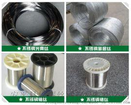 厂家直销定做2.0mm不锈钢制钉丝2镍不锈钢软亮丝不锈钢线材