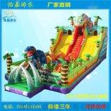 伊春市儿童充气滑梯新款充气跳跳床充气城堡厂家