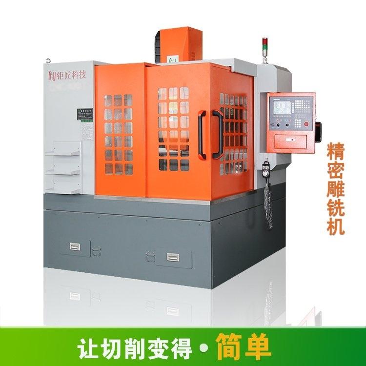 深圳機牀廠雕刻機多少錢一臺