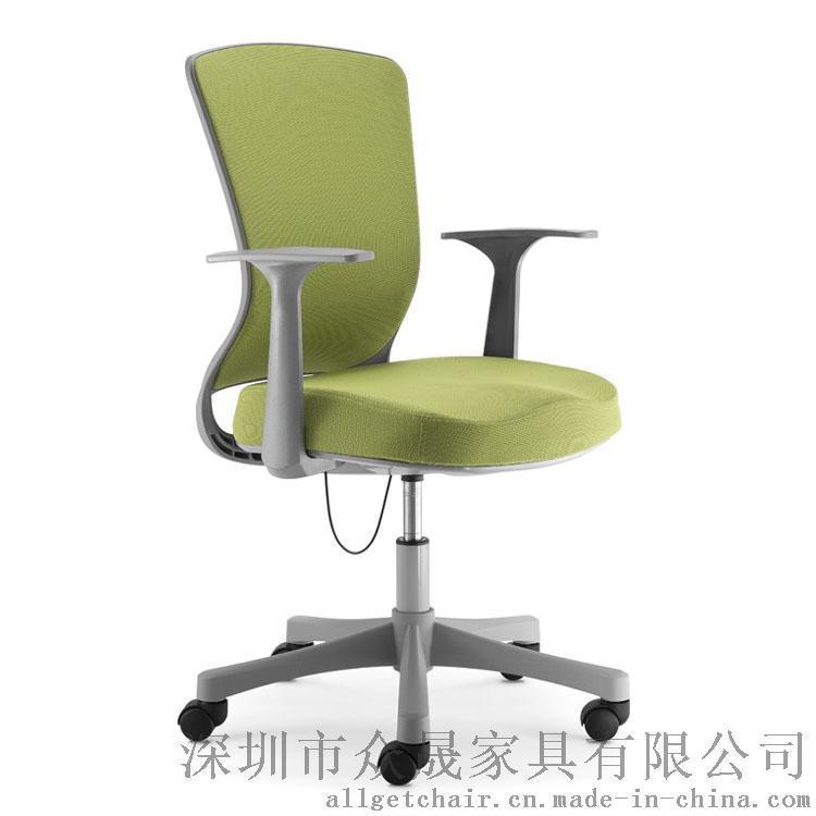 品牌办公座椅定制厂家 **办公电脑转椅批发价格