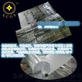 长输热网专用双层纳米气囊反射层360g/M2