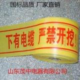电力电缆警示带 通信光缆警示带 PE警示带