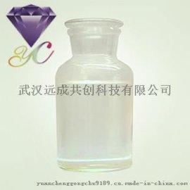 丙位戊内酯CAS号108-29-2树脂溶剂及各种有关化合物的中间体