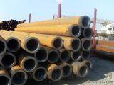 天津TPCO15crmog合金鋼管價格低現貨銷售13516131088