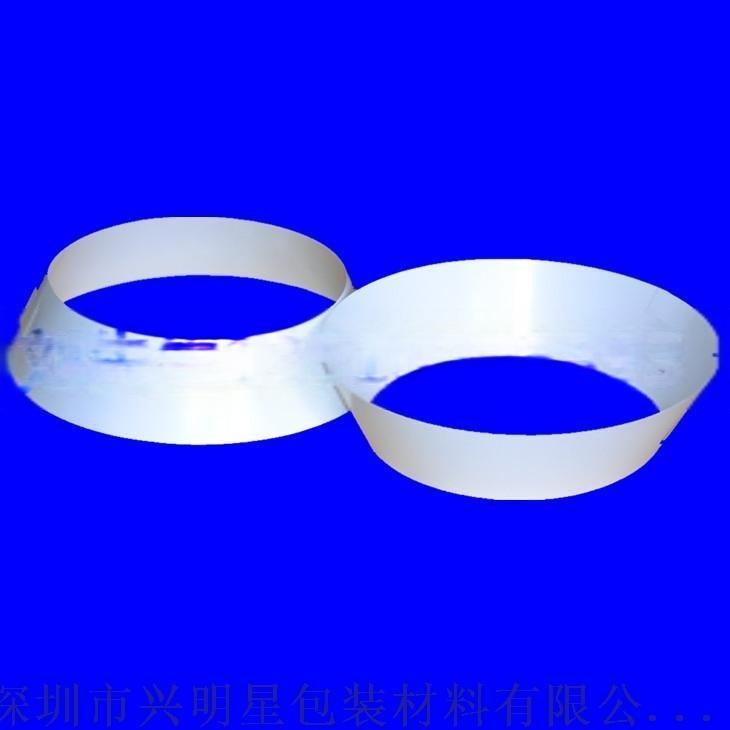 深圳兴明星珠光PET反光纸、灯箱反光纸、反光膜