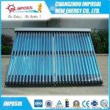 专业设计安装高层太阳能集热器