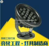 厂家直销led投光灯 24W户外亮化工程投射灯防水照明灯具 支持定制