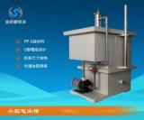 涂装生产线-广东电泳涂装生产线设备-电泳涂装设备-泓和顺