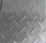 304佛山不鏽鋼衝孔板花紋板防滑板廠家批發