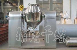 大型食品双锥回转真空干燥机低温真空干燥设备精铸  供应