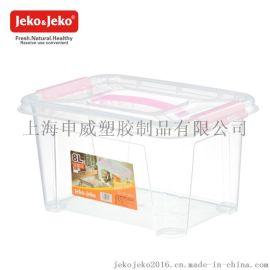 Jeko玩具桌面零食文具收纳便携储物箱塑料透明小号手提式收纳盒8L