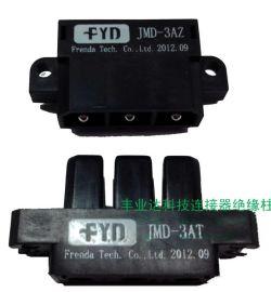 3P 35A模块电源连接器 接插件 美容仪器、电桩模块用
