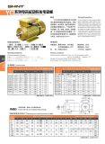YC系列电容启动异步电动机