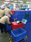 食品、制药厂电子秤称重刷ID/IC卡流程管理系统