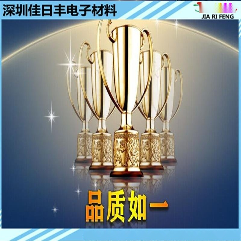 LED驱动电源导热灌封胶 高导热绝缘LED驱动电源导热灌封胶