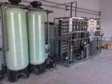 南京精细化工超纯水设备,化工去离子水设备