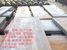 朔州现货供应9mm厚的40Mn模具钢板企业