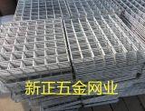 厂家专业生产黑丝片 镀锌网片 304不锈钢片