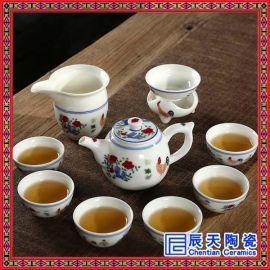 春节礼品陶瓷茶具  斗彩茶具