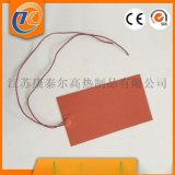 矽膠加熱帶 220V矽膠發熱片 加熱器 矽橡膠電熱板 1.8mm保溫帶