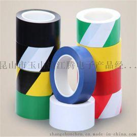 防水地板胶带 单色PVC 示胶带 JT黄色 示胶带半成