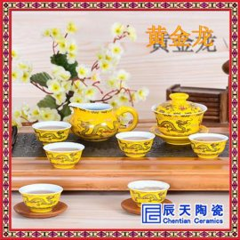 景德镇陶瓷茶具,黄釉盖碗茶具定做,陶瓷盖碗茶具价格