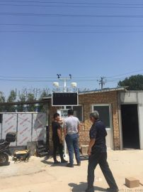 枣庄扬尘监测仪搅拌站专用环保设备监测系统厂家供应