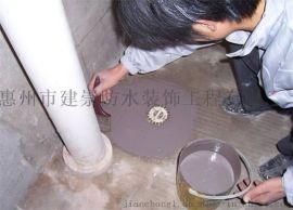 惠州二手搭棚园洲地下室防水补漏大亚湾专业外墙补漏