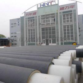 遼寧沈陽PE-RT II溫泉保溫管品牌