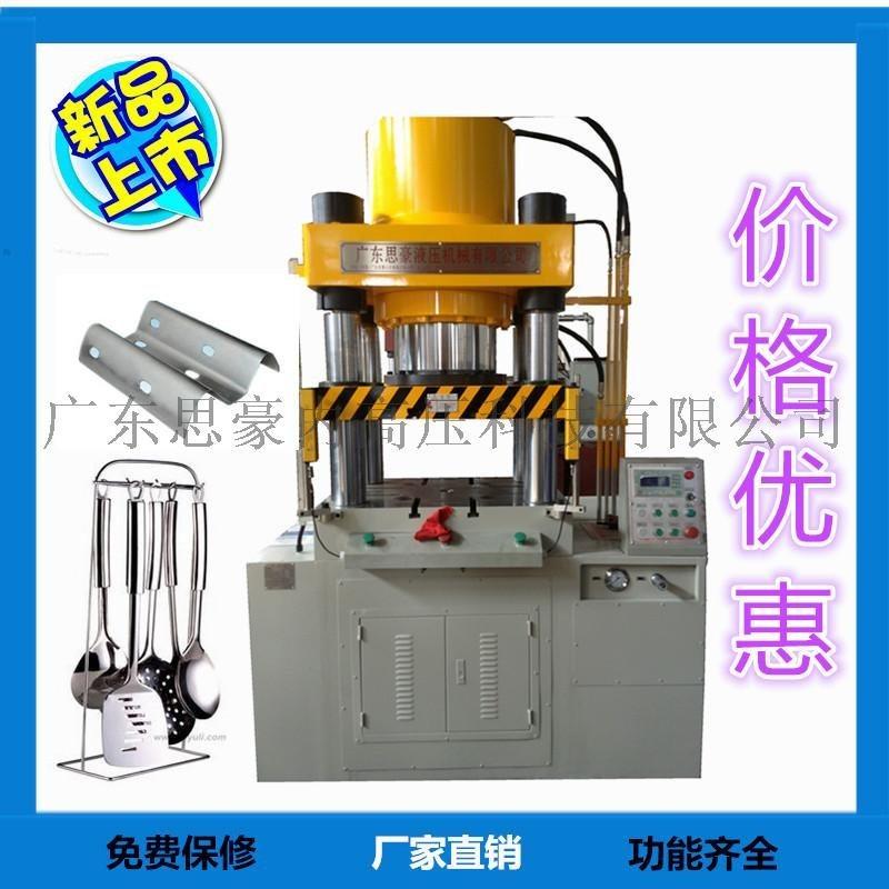 三梁四柱冷挤压液压机,冷挤压成型机