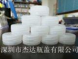 深圳杰达食品级30乐百事矿泉水瓶盖