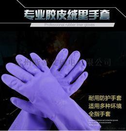 加絨加厚洗護手套手套耐用橡膠皮家務手套清潔洗碗洗菜洗車洗衣服