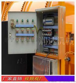 小型沥青拌混合料搅拌机 牵引式沥青拌合站 小型移动式沥青拌合机