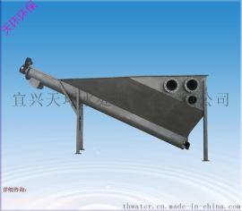 LSSF260砂水分离器