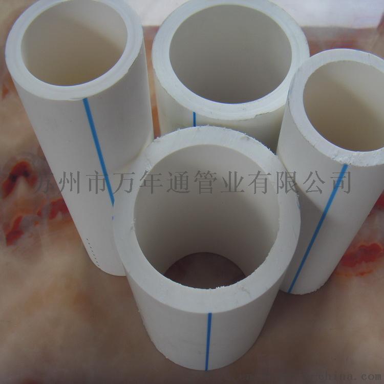 PPR/PPR給水管/PPR自來水給水管