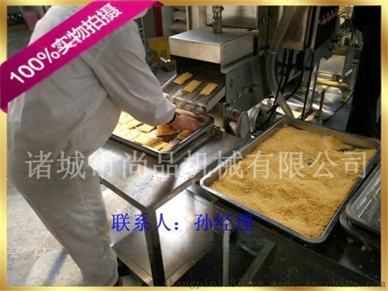 玉米饼浸浆机 玉米饼挂糊机 玉米饼裹面包糠机