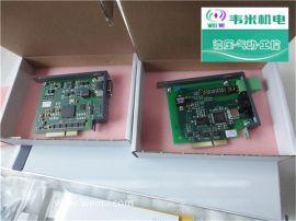 7A1354.70  贝加莱模拟量输入模块