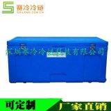賽冷SL-122升血液冷藏箱保溫箱疫苗冷藏箱保溫箱低溫運輸專用