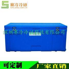 赛冷SL-122升血液冷藏箱保温箱  冷藏箱保温箱低温运输