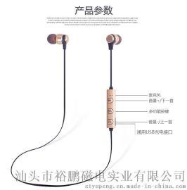 蓝牙耳机无线蓝牙耳机运动蓝牙耳机 蓝牙耳机厂家运动蓝牙耳机立体声BT25