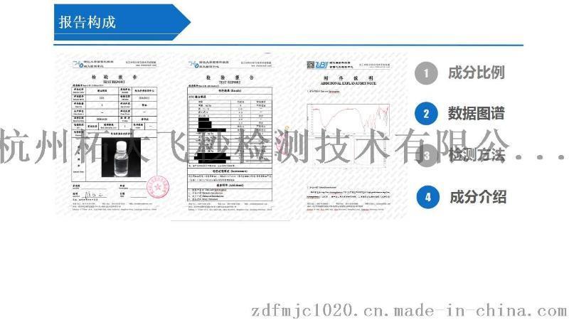 杭州飞秒混凝土防腐硅烷浸渍剂配方解析