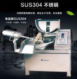 做超市速冻丸子的机器,广东双调速斩拌机