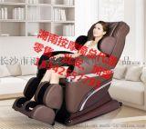 长沙iRest艾力斯特多功能按摩椅价格,足浴按摩椅多少钱