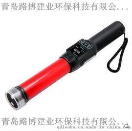 多功能青岛路博C-1型指挥棒快速酒精检测仪