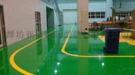 潍坊滨海 环氧地坪 大型环氧树脂停车场地坪漆工程 环氧停车场地坪 专业设计