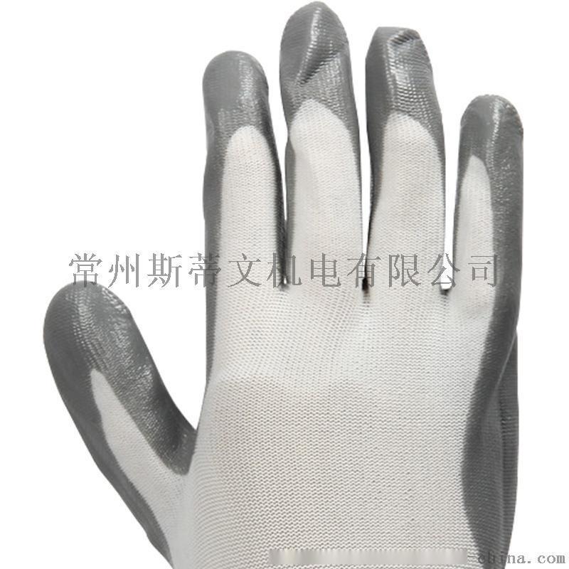 丁腈晴尼龙浸胶耐磨防滑工作防护手套