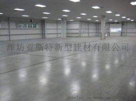 山东潍坊 渗透固化地坪施工  密封固化地坪系列 固化剂厂家