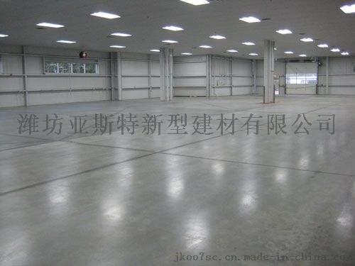 山東濰坊 滲透固化地坪施工  密封固化地坪系列 固化劑廠家