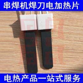 生物质颗粒氮化硅点火棒 陶瓷点火片 氮化硅点火器